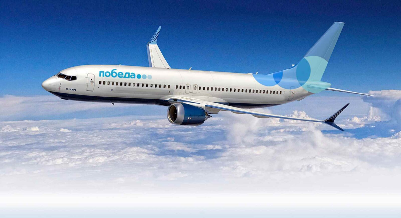 Pobeda Airlines allows you to change the route and date of departure