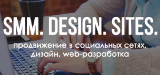 DistantStudio SMM - продвижение групп в социальных сетях