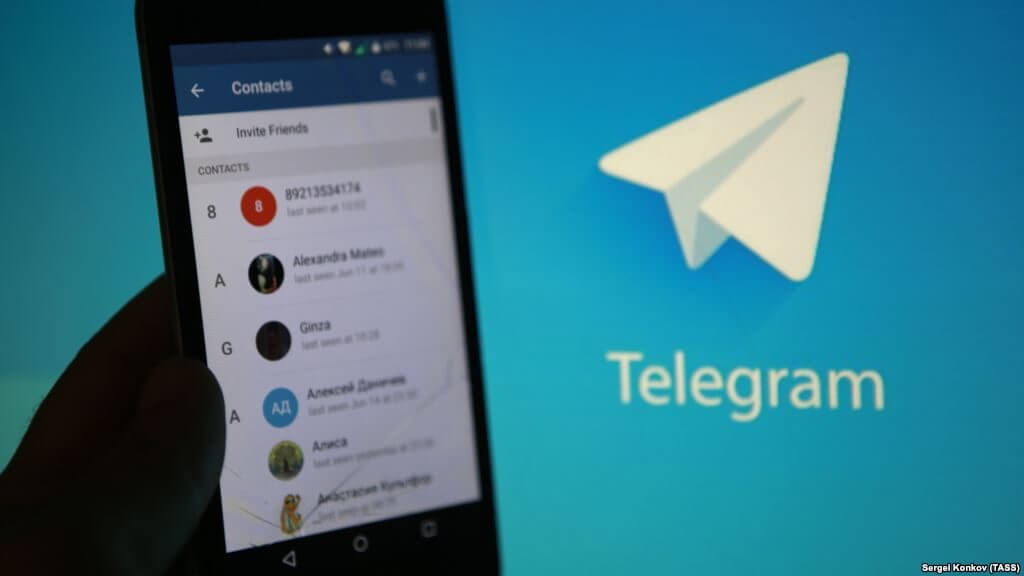 How to unlock Telegram